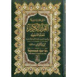 Tajweed Quran Urdu Script with Rules in English and Urdu