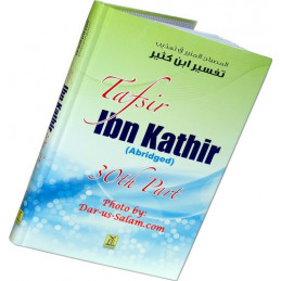 Tafsir Ibn Kathir Abridged Juzz 30th Part HB New