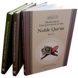 Methodical Interpretation of the Noble Quran Part 28 29  set30