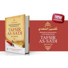 Tafsir As-Sadi Parts 28-29-30 By Shaykh Abd ar-Rahman bin As