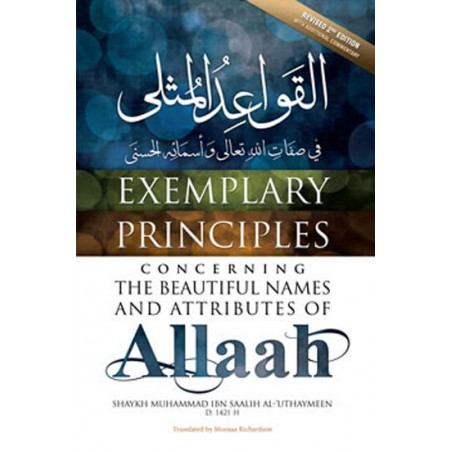 Exemplary Principles Concerning the Names and Attributes of Allah