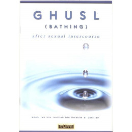 Ghusl bathing
