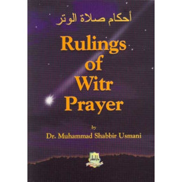 Rulings of Witr Prayer