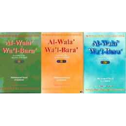 Al Wala Wal Bara Part 1, Part 2 and Part 3
