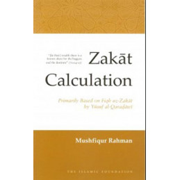 Zakat Calculation by Mushfiqur Rahman
