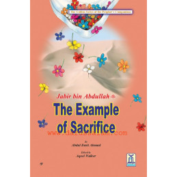 The Example of Sacrifice Jabir bin Abdullah