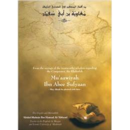 Muaawiyah Ibn Abee Sufyaan