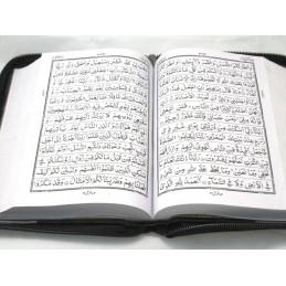 Quran Arabic Only Large Pakistani Print thirteen Lines
