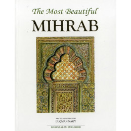 The Most Beautiful Mihrab
