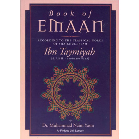 Book of Emaan New Edition