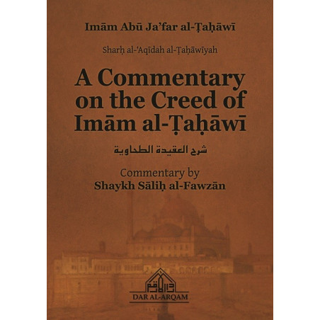 A Commentary On The Creed of Imam Al Tahawi