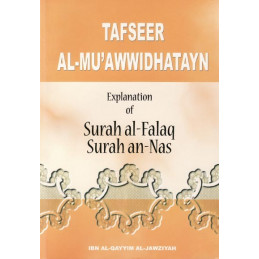 Tafseer Al-Muawwidhatayn Explanation of Surat Al-Falaq and An Nas