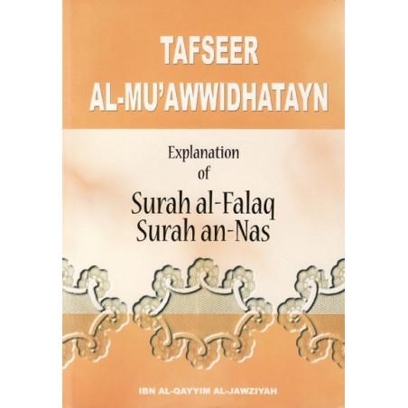 Explanation of Surat Al Falaq and An Nas
