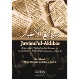 Jawami ul Akhbar selection of Hadith