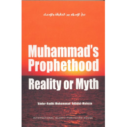 Muhammed's Prophethood Reality or Myth Softcover