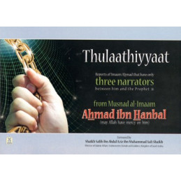 Thulaathiyyaat by Ahmad Ibn Hanbal Hadith Collection