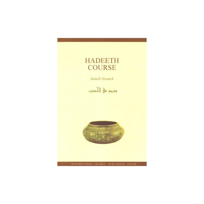 Hadeeth Course