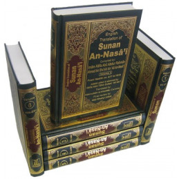 Sunan An Nasai.  6 Vol Set