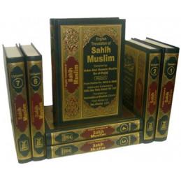 Sahih Muslim 7 Volume Set