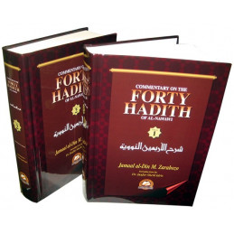 Commentary on the Forty Hadith of Al Nawawi