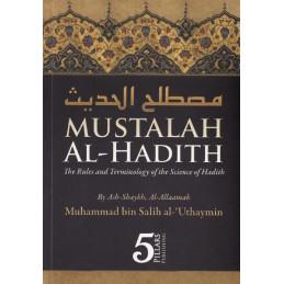 Mustalah Al Hadith