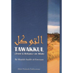 Tawakkul Trust and Reliance on Allah