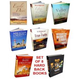 Al Bidayah wan-Nihayah Collection Of 8 Books
