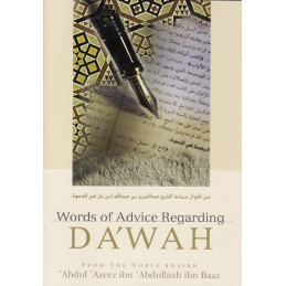 Word of Advice Regarding Dawah By Shaykh Abdul Azeez ibn Baaz