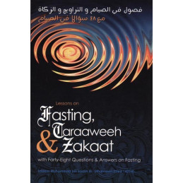 Lessons on Fasting Taraweeh and Zakat