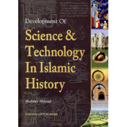 Development Science and Technology in Islamic History