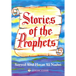 Stories of the Prophet's