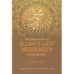 The Personality of Allah's Last Messenger