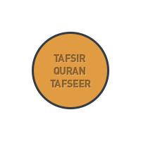 Tafsir Quran Tafseer