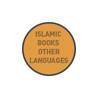 Islamic Books Quran Other Languages