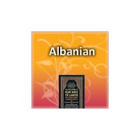 Albanian Books Noble Quran Kur anit Te Larte