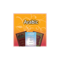 Arabic Language Islamic Books