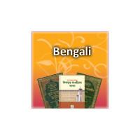 Books in The Bangla Language Bangladesh