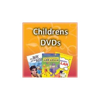 Childrens Islamic Cartoons DVDs