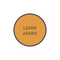 Learn Arabic Language grammar Learning Aid Learn Arabic