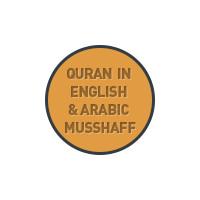Quran Tajweed Tafsir Koran Quraan Quran Tafsir Tajweed