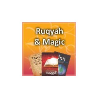 Ruqyah Black Magic  Jinns