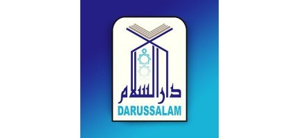 Darussalam International Publications Riyad