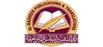 Al Basheer Publications