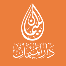 Dar Al Maiman Publishing