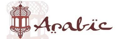 Anglo Arabic
