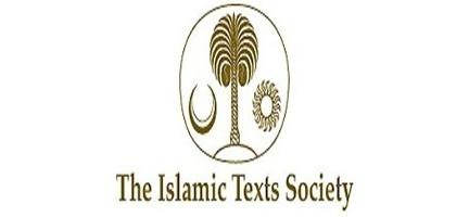 The islamic Text Society