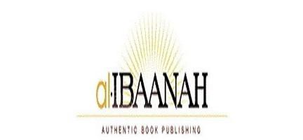 Al Ibaanah