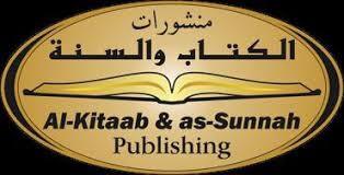 Al Kitaab as Sunnah Jibaly