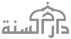 Daar-us-Sunnah