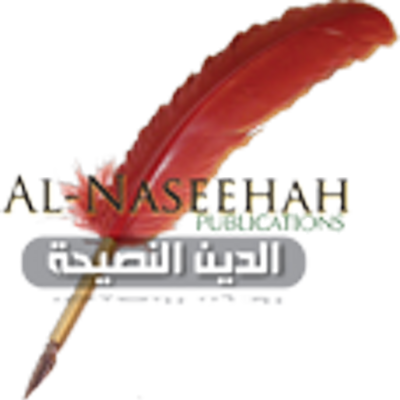 Al Naseehah Publications